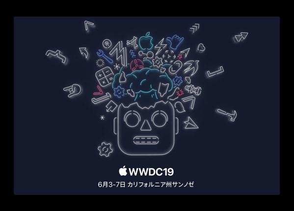 WWDC2019 00001