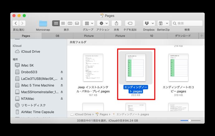 ICloud File Link 00002a z