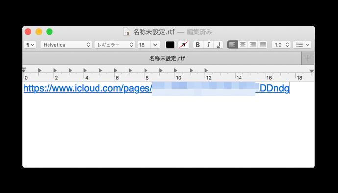ICloud File Link 00013a z