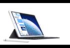 新しいiPad Air、iPad miniは 3GB RAMで最新のiPhone 並のスピード