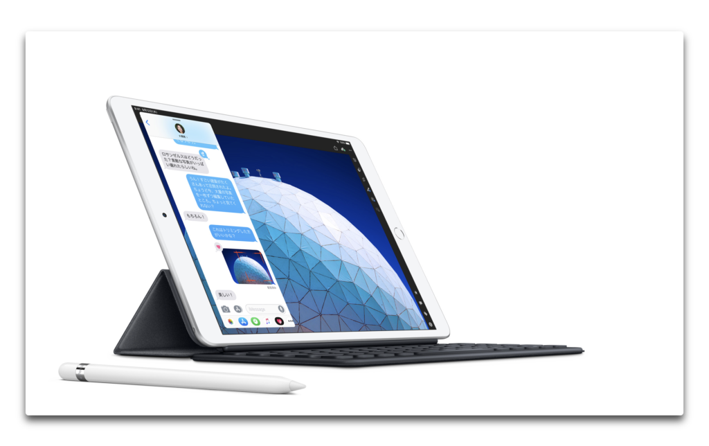 Apple、Apple Pencilをサポートする10.5インチiPad AirとiPad miniを発表