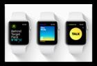 Apple、「tvOS 12.3 beta  1 (16M5117f)」を開発者にリリース