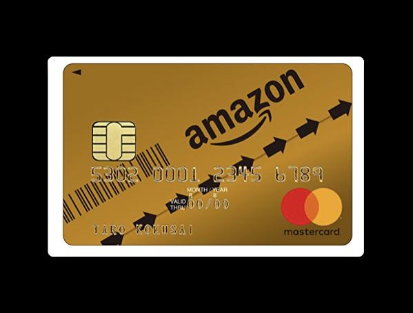 Amazon Gold 00001