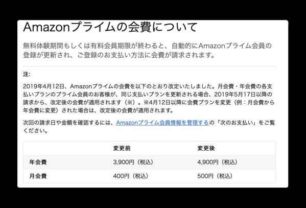 Amazon Gold 00002