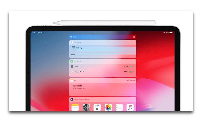 Apple Pencil 2はiPad Proに接続しているとバッテリを消費し続ける