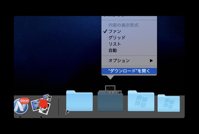 Dock Folder 00003