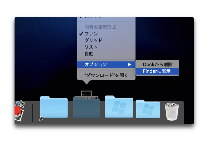 Dock Folder 00004
