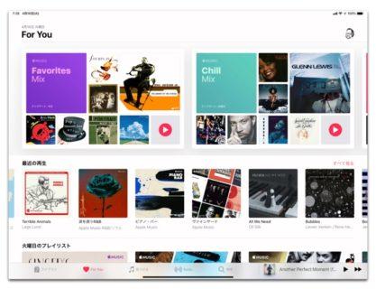 Apple Music、テーマに基づいて「For You」セクションを定期的にアップデート