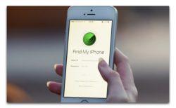 Apple、「iPhoneを探す」と「友達を探す」を統合したアプリを開発中
