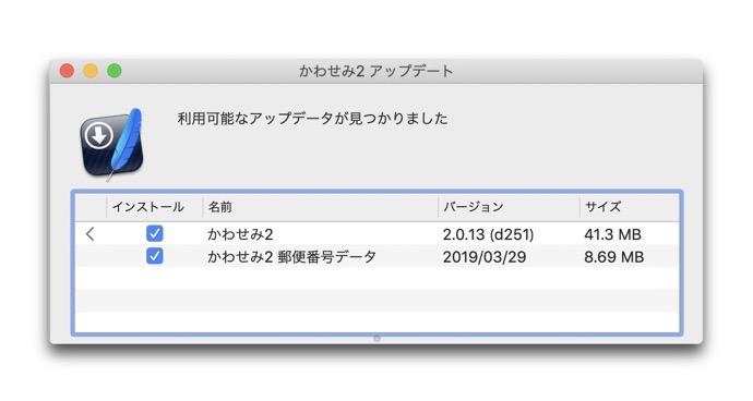 Kawasemi 2 0 13 00001