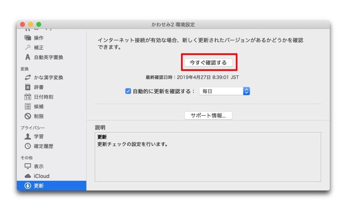 Kawasemi 2 0 13 00003a z