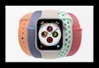 Apple、今年も「アースデイ(地球の日)」のApple Watch アクティビティチャレンジを開催