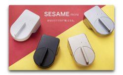 iPhone、Apple Watchで利用できるスマートロック「SESAME mini」、4月22日(月)10:00から先行予約開始