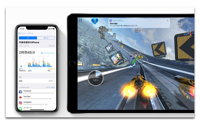 Apple、iOS 12 のスクリーンタイムに似たアプリを取り締まる