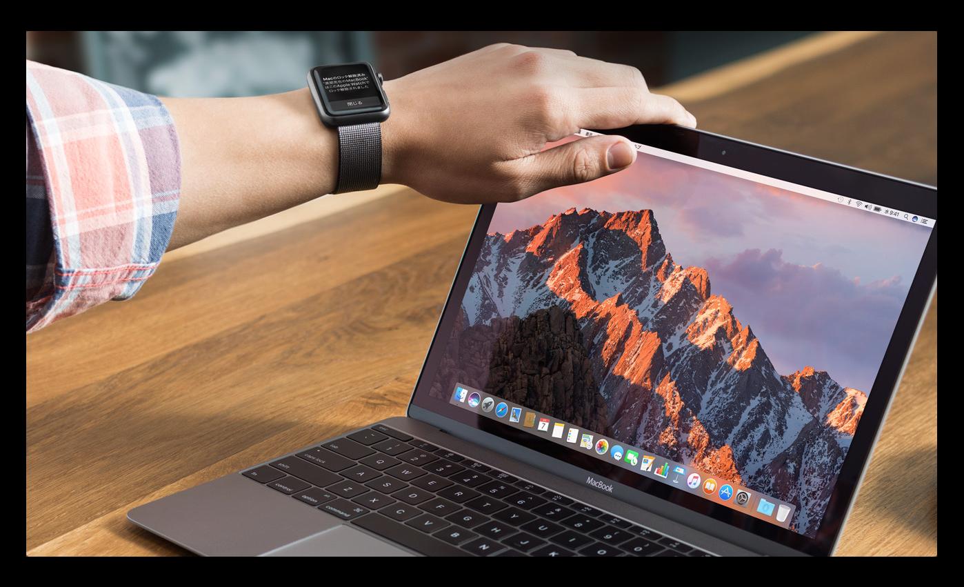 macOS 10.15では、Apple Watch でシステムのロック解除以外の認証を拡大
