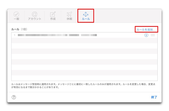 ICloud Mail 00002a z