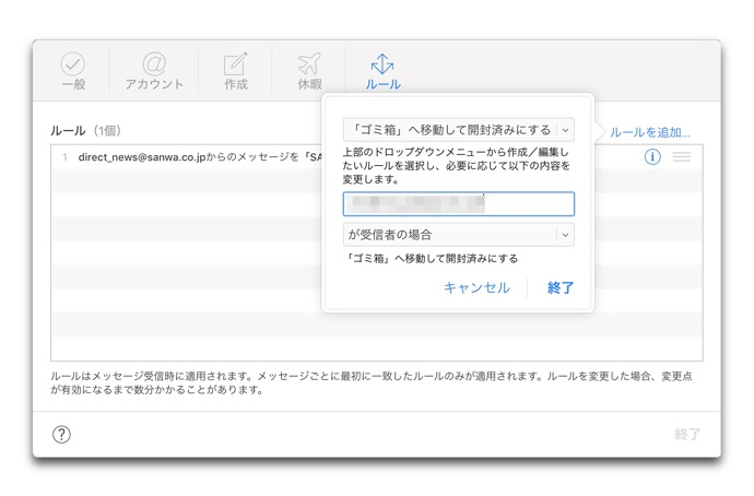 ICloud Mail 00003a z