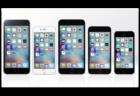 Apple、カリフォルニア州でのジェンダー賃金格差の縮小しようとするキャンペーンに署名