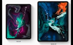 2017年と2018年のiPad Proで画面の吃音に関する問題が発生している