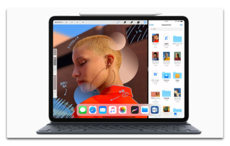 iPadのキャッシュをクリアして実行速度を上げる方法