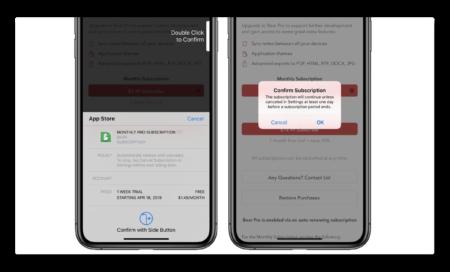 Apple、アプリのサブスクリプション購入する際に確認ステップを追加