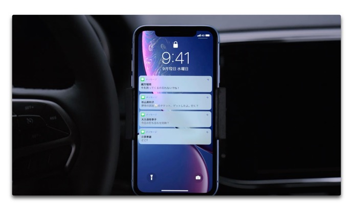 Apple Japan、iPhoneでできることに焦点をあてた新しいCF3本を公開