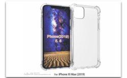 iPhone 2019のカメラ部の隆起をハイライトしたケースのレンダリングが公開