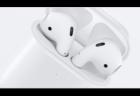 Apple Support、話す代わりにSiriにタイプ入力する方法のハウツービデオを公開