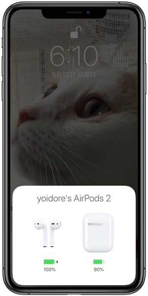 AirPods iPhone AW 00002