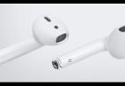 Apple、第3世代AirPodsは価格アップで2019年Q4発売予定
