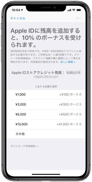 Apple ID 10 00002a z