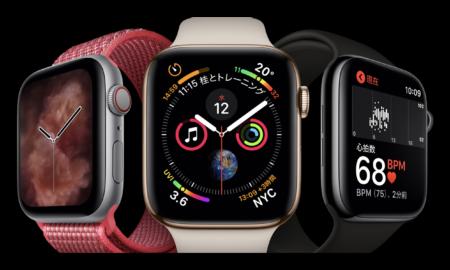 Apple、Apple Watch Series 3の修理の一部をSeries 4に置き換える