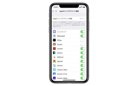 iOSアプリがトラッキングアプリにデータを送信するためにバックグラウンドアプリ更新を使用している