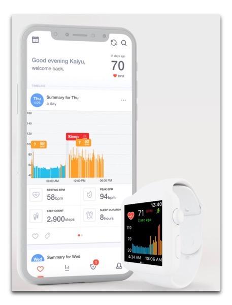 Cardiogram WWDC 00003 z