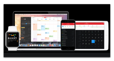 Flexibits Inc.、問題を修正した「Fantastical 2 for iPhone 2.10.6」「Fantastical 2 for iPad 2.10.6」をリリース