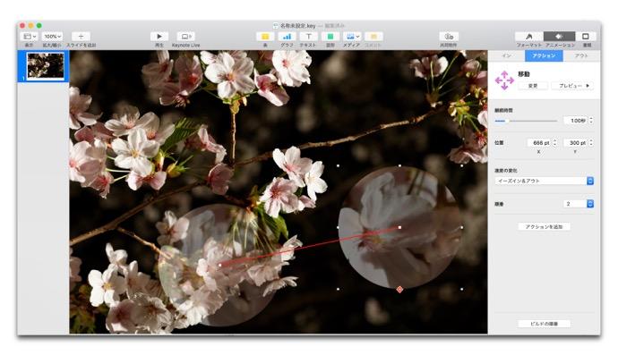 Glass Effect Keynote 00012 z