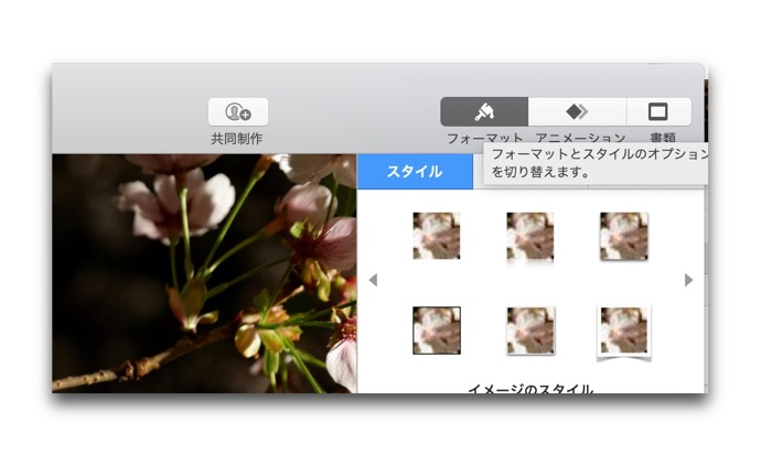 Glass Effect Keynote 00015 z