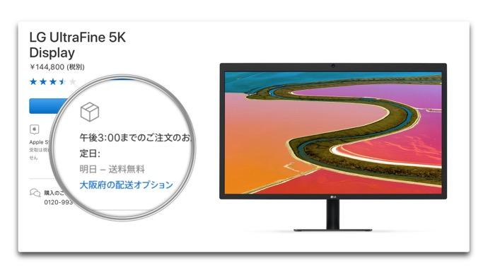 LG UltraFine 5K 00003 z