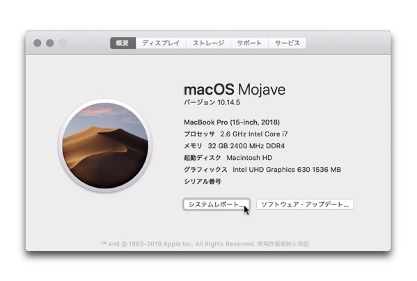 Mac Anti Virus Software 00008