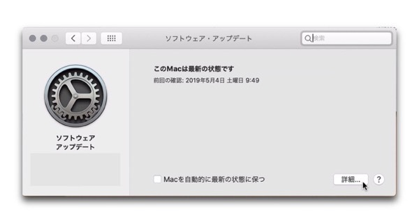 Mac Anti Virus Software 00010 z