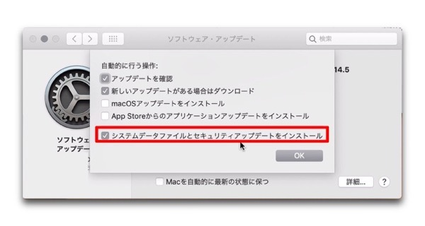 Mac Anti Virus Software 00011a z