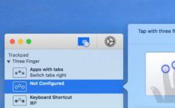 【Mac】macOSに、より簡単にジェスチャーを追加するアプリ「Multitouch」