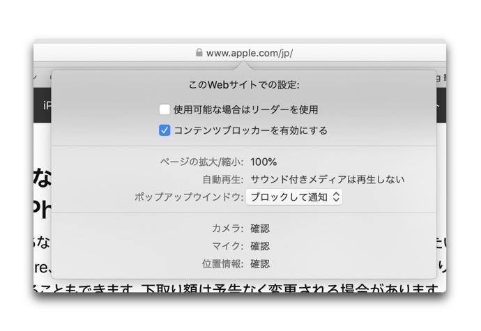 Safari Pop up Window 00004 z