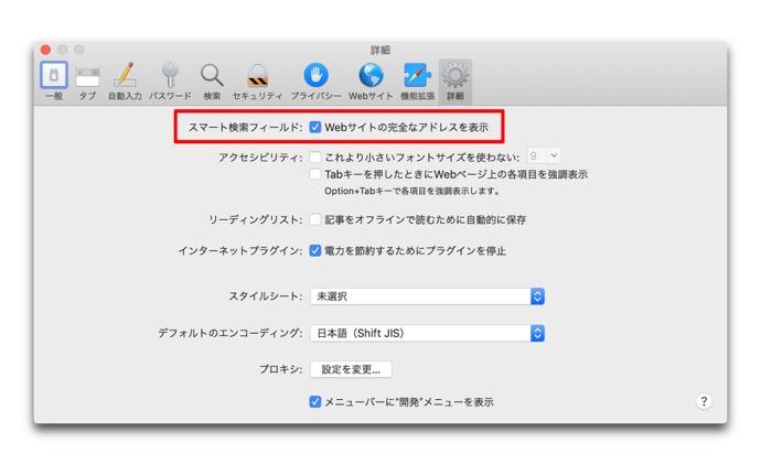 Safari URL 00002a z