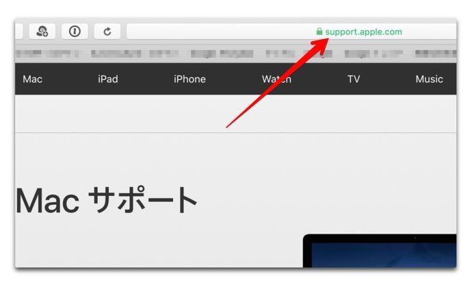 Safari URL 00003 z