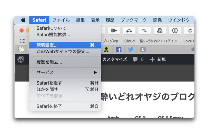 Safari zip 00001 z