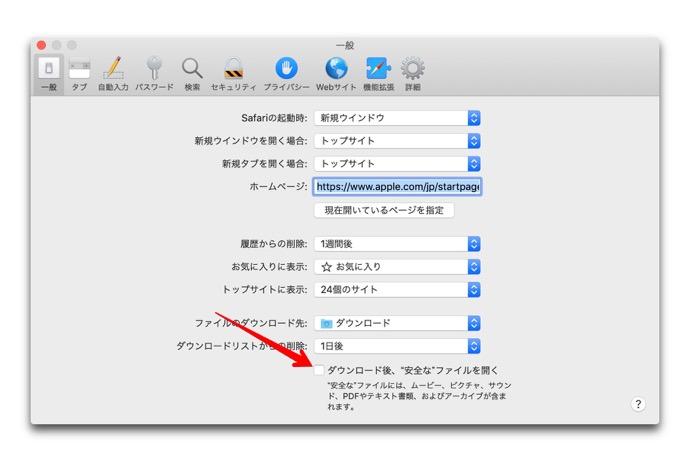 Safari zip 00002a z