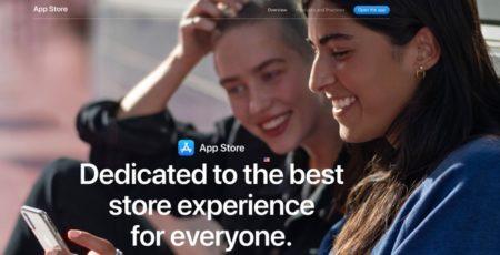 Apple、新しいWebサイト「App Store」で「競争を歓迎する」と述べる