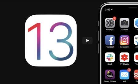 WWDCで発表されるAppleの次世代iOS 13の噂される機能のすべて