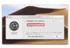 Apple、適切にiOSデバイスのアップデートおよび復元ができる「iTunesデバイスサポートアップデート」をリリース